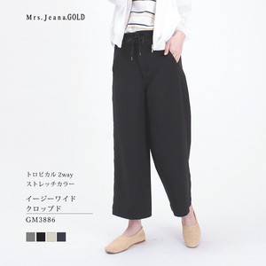 Material Stretch Color Wide Cropped Mrs.Jeana