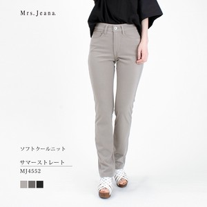 Material soft Knitted Color Straight Mrs.Jeana