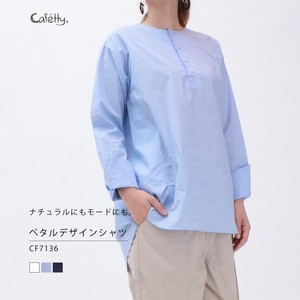Petal Design Shirt Cafetty