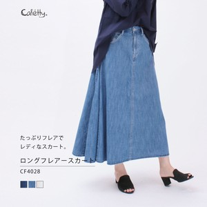 Long Flare Skirt Cafetty