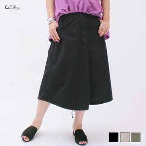 Wrap Skirt Cafetty