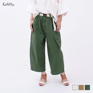 Wide Pants Cafetty