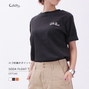 T-shirt Cafetty
