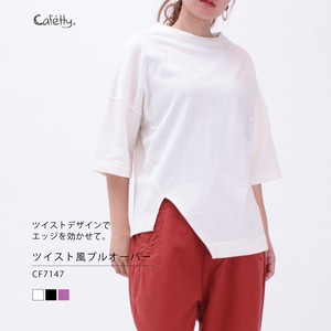 Twist Pullover Cafetty