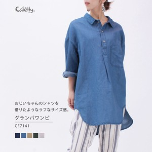 【SALE】グランパワンピース Cafetty/CF7141