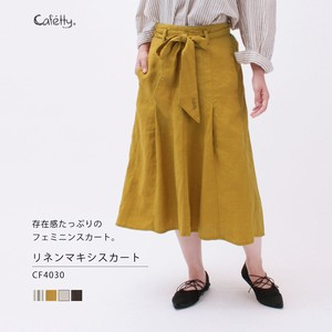 Linen Skirt Cafetty