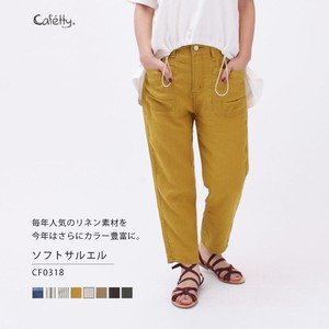soft Sarrouel Pants Cafetty