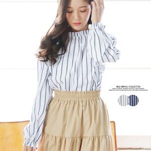 S/S Stripe Frill Blouse Top
