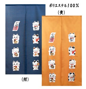 Japanese Noren Curtain Polyester Japanese Style