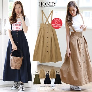 S/S Front Button Suspender Zip‐up Jacket Skirt Long Skirt