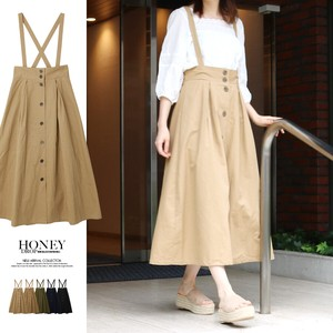 Front Button Suspender Zip‐up Jacket Skirt Long Skirt One-piece Dress