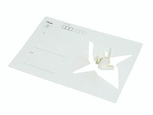 White Message Card
