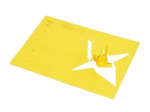 Yellow Message Card