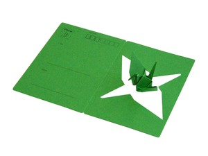 Green Message Card
