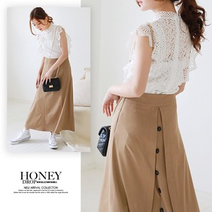 S/S Twill Bag Button Flare Skirt