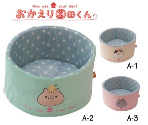 Okaeri Sonodakun Cup Ice Pet Bed