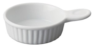 One Hand Gratin Cup