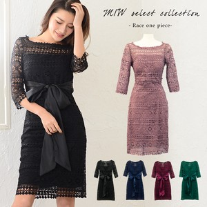 Appreciation Bag Open Lace Dress Dress Dress One-piece Dress Lace
