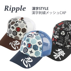 [2019NewItem] Japanese Pattern Chinese Characters Embroidery Mesh CAP