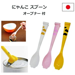 Cat Spoon Opener Plates & Utensil Washer tanabe Kanagu