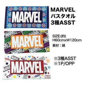 アメリカン雑貨 MARVEL マーベル バスタオル3種アソート