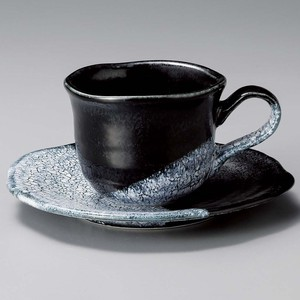 Coffee Cup Saucer black Coffee Plate