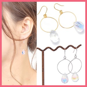 Aurora Clear Beads Pierced Earring