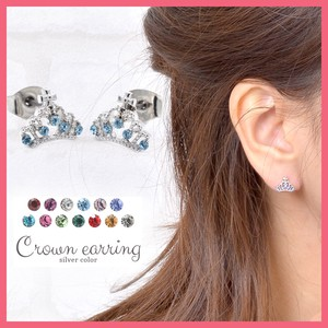 Bright Stone Crown Princes Pierced Earring