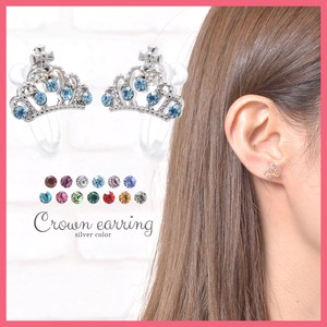Bright Stone Crown Princes Earring