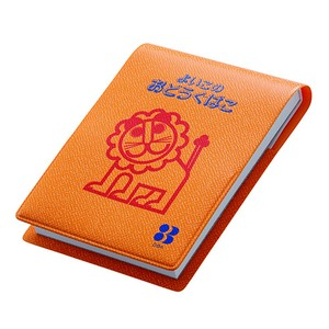 Lion Lion Cover Attached Memo Pad Basic