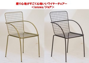 Sitting Feeling Feeling Wire Chair ienowa