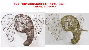 Wire Decoration ienowa Elephant