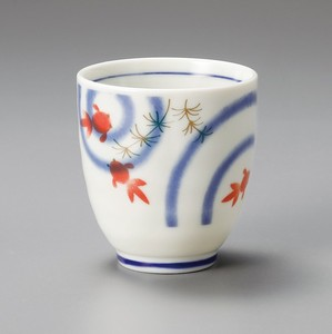 1Pc Goldfish Multi Japanese Tea Cup