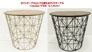 Cafe Table Side Table ienowa Set