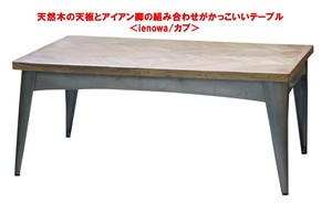Natural Wood Top Board Iron Matching Handsome Table ienowa