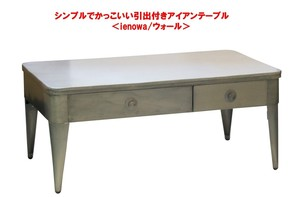 Handsome Drawer Attached Iron Table ienowa Wall