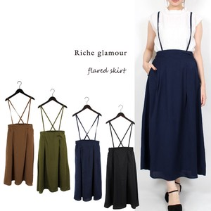 S/S Double Pen Flare Skirt