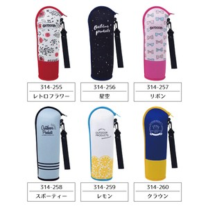 soft Bottle Case Bottle Cover Water Flask Case 6 Colors [2019NewItem]