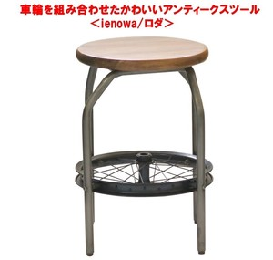 Matching Antique Stool ienowa