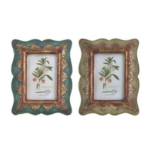 "【Creative Co-Op Home】フォトフレーム,4"" x 6"" Resin Arabian Photo Frame 2 Styles"
