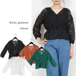 Russell Lace Cardigan Blouse
