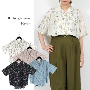 Pudding Floral Pattern Tuck Blouse