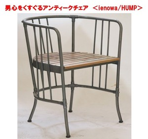 Antique Chair ienowa