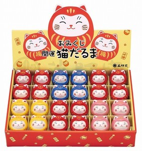 Happiness Ornament Interior Good Luck Cat Daruma Display Set