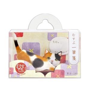 【ボックスタイプ】立体型一筆箋「むすびん ネコ<ミケ>」
