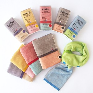 Outdoor Good Just Towel Series SUN