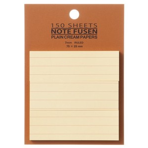 Notebook Sticky Note