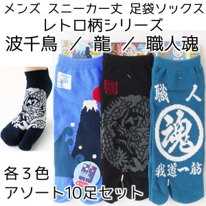 Japanese Pattern Retro Series Houndstooth Pattern Artisans Ankle Socks Tabi Socks Sneaker