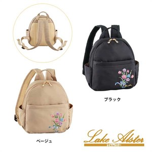 Tulip Embroidery Backpack LakeAlster S/S Bag