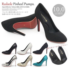 Lady sharp Red Sole Heel Beautiful Legs Pumps